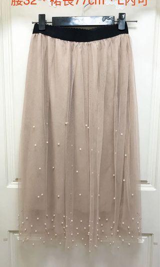 9.5成新/適L內、彈性腰圍/釘珠膚色超質感紗裙
