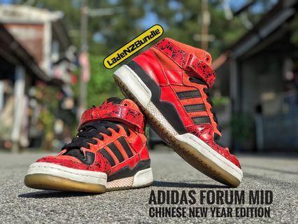 Adidas Forum Mid CNY Limited