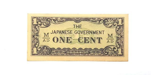 Japanese Occupation 1 Cent Currency