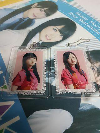 Nogizaka46 - Key chain (used)