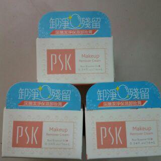 PSK 深層潔淨保濕卸妝膏 16ml共3件