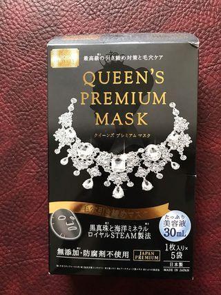 Quality 女王鑽石項鍊面膜