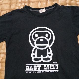 T shirt Baby mailo