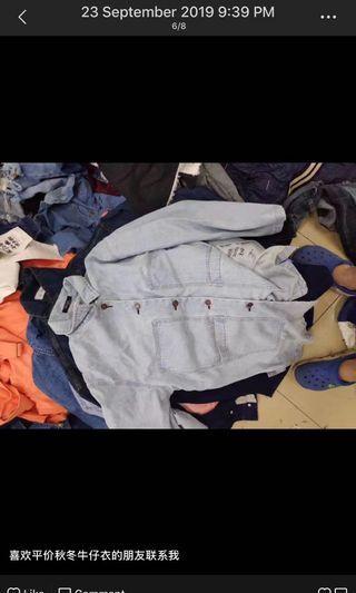 New Bundle Jeans jacket & pants
