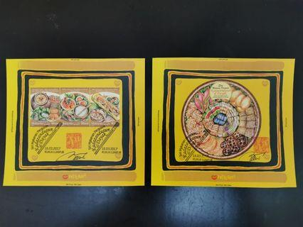Special Stamps series + Matching card (Kadazan)