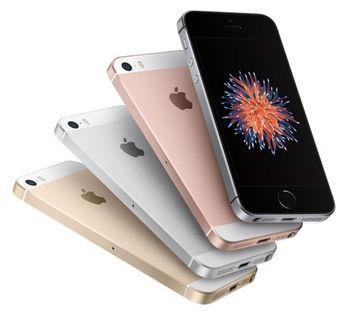 #現貨 快速出貨 ⚡️ iPhone SE 16G 玫瑰金、灰色、金色、銀色(4吋)