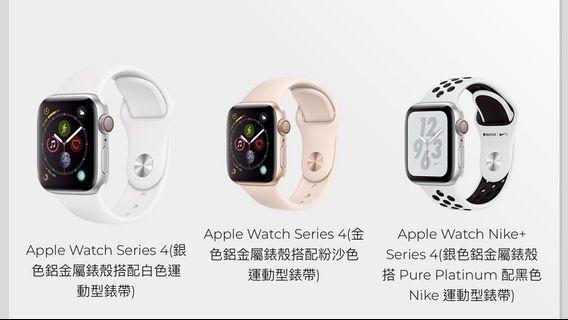 全新 Apple Watch Series 4 (GPS) 40mm錶殼