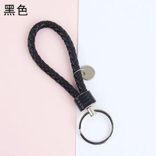 Keychain Accessory