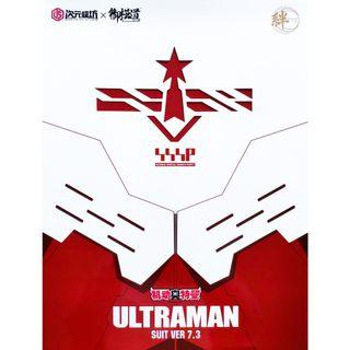 Ultraman suit ver7.3 (Dimension Studio)