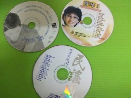 蔡琴CD/王菲CD/校園CD