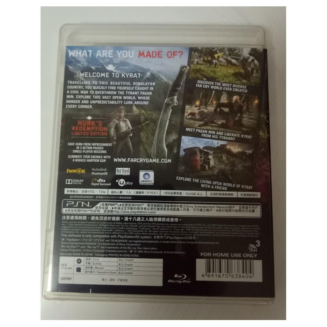 極地戰嚎4 PS3 Far Cry 4