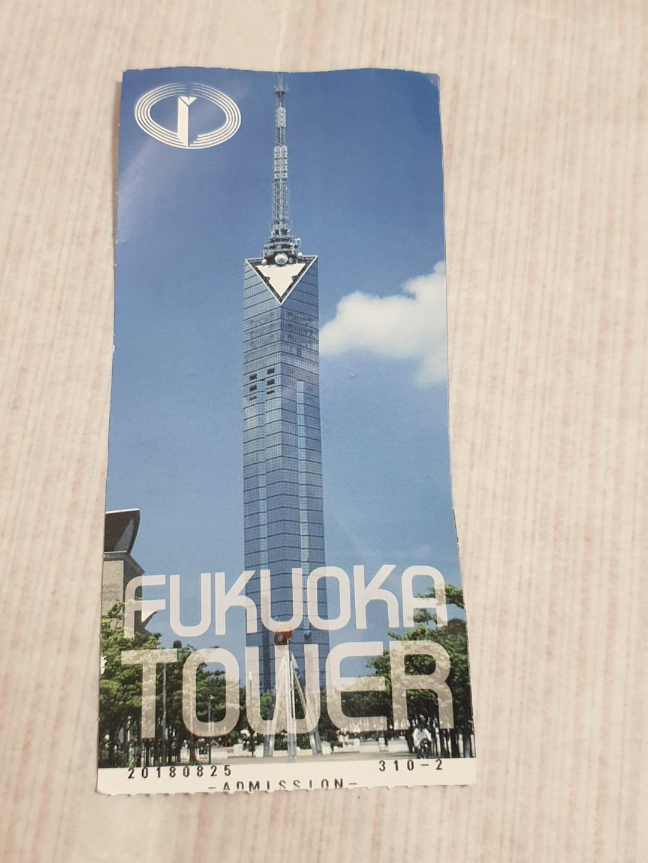 日本福岡塔門票 紀念用,已使用過
