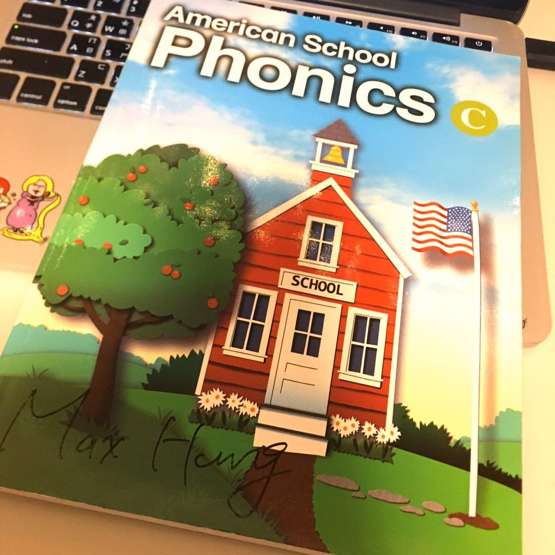 American School Phonics Exercise Book