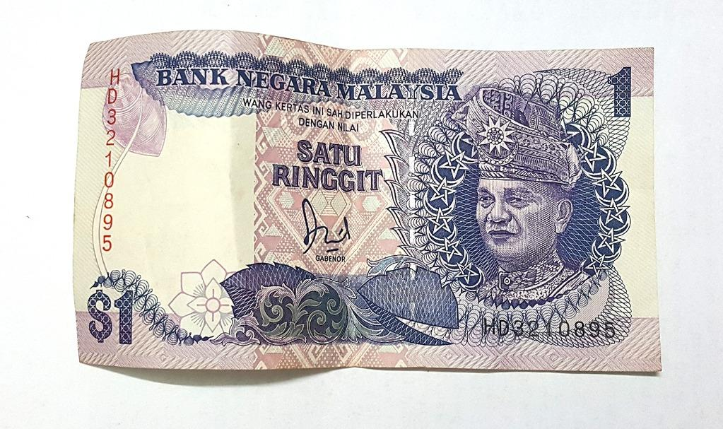 Antique or Old 1 Ringgit Note