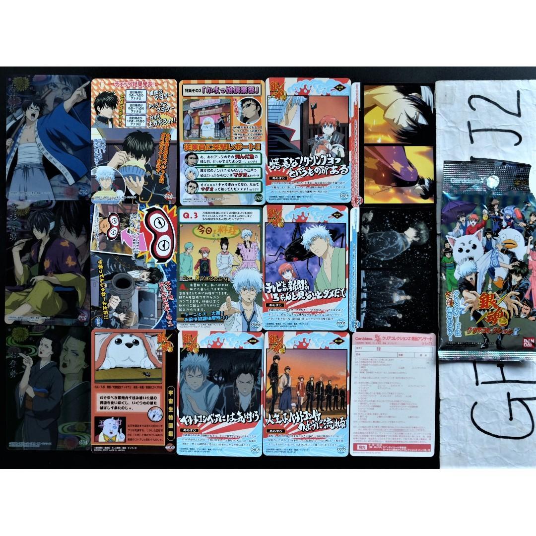 BANDAI 日版 正版 銀魂 CARDDASS 卡片 紙牌 14張 含3張透明塑膠特別卡