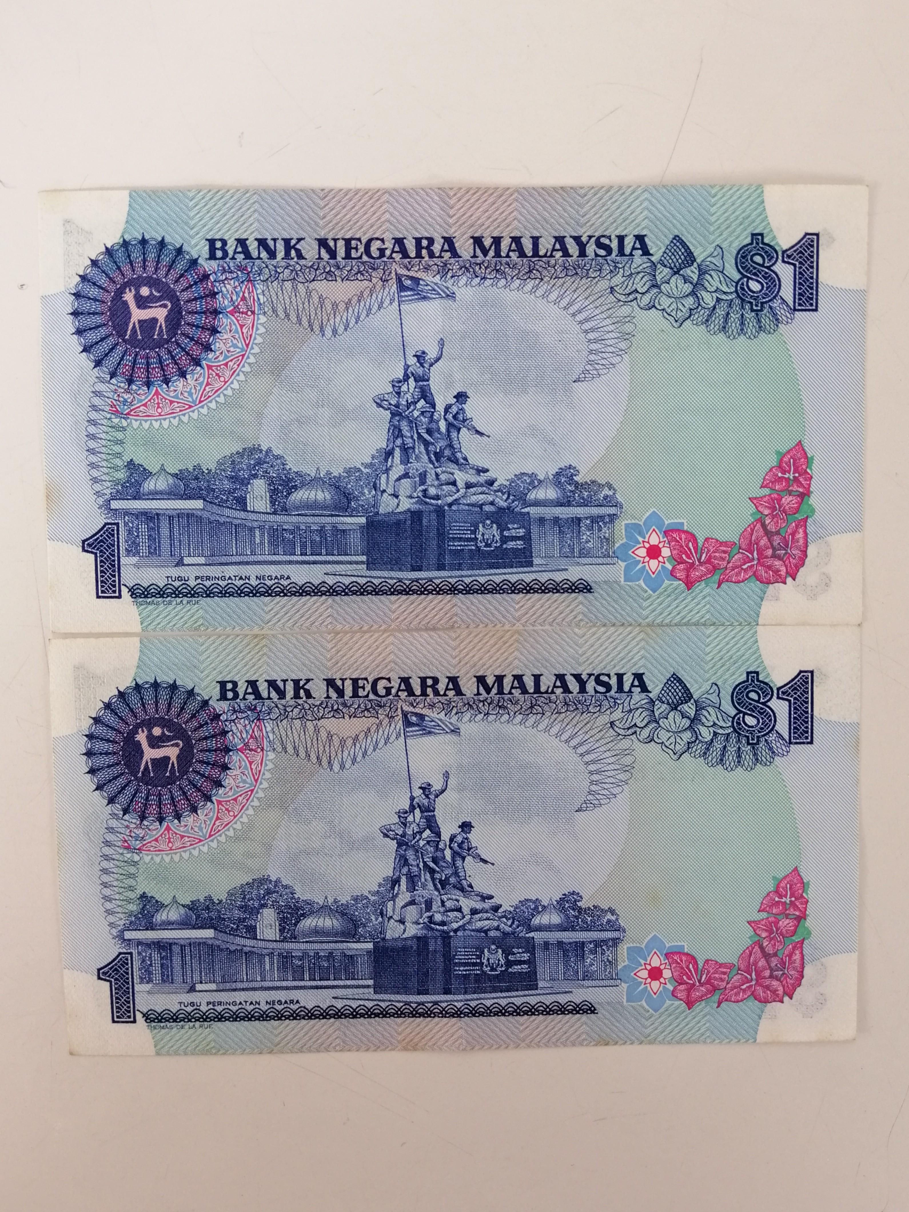 (C) RM1 5th series - 2 pcs 1st Prefix not runnings nos (UNC)