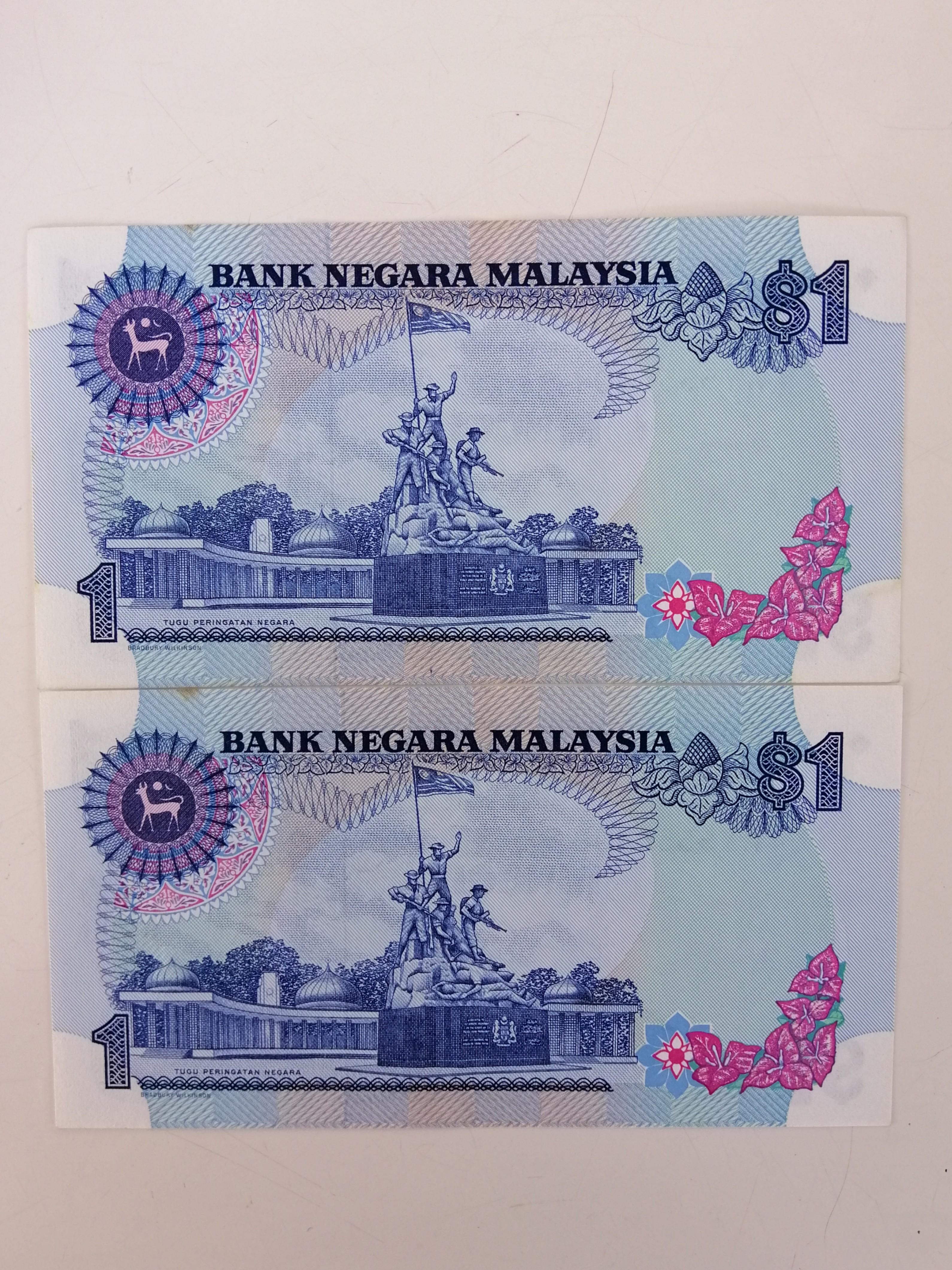 (C) RM1 5th series - 2 pcs not runnings nos (UNC)