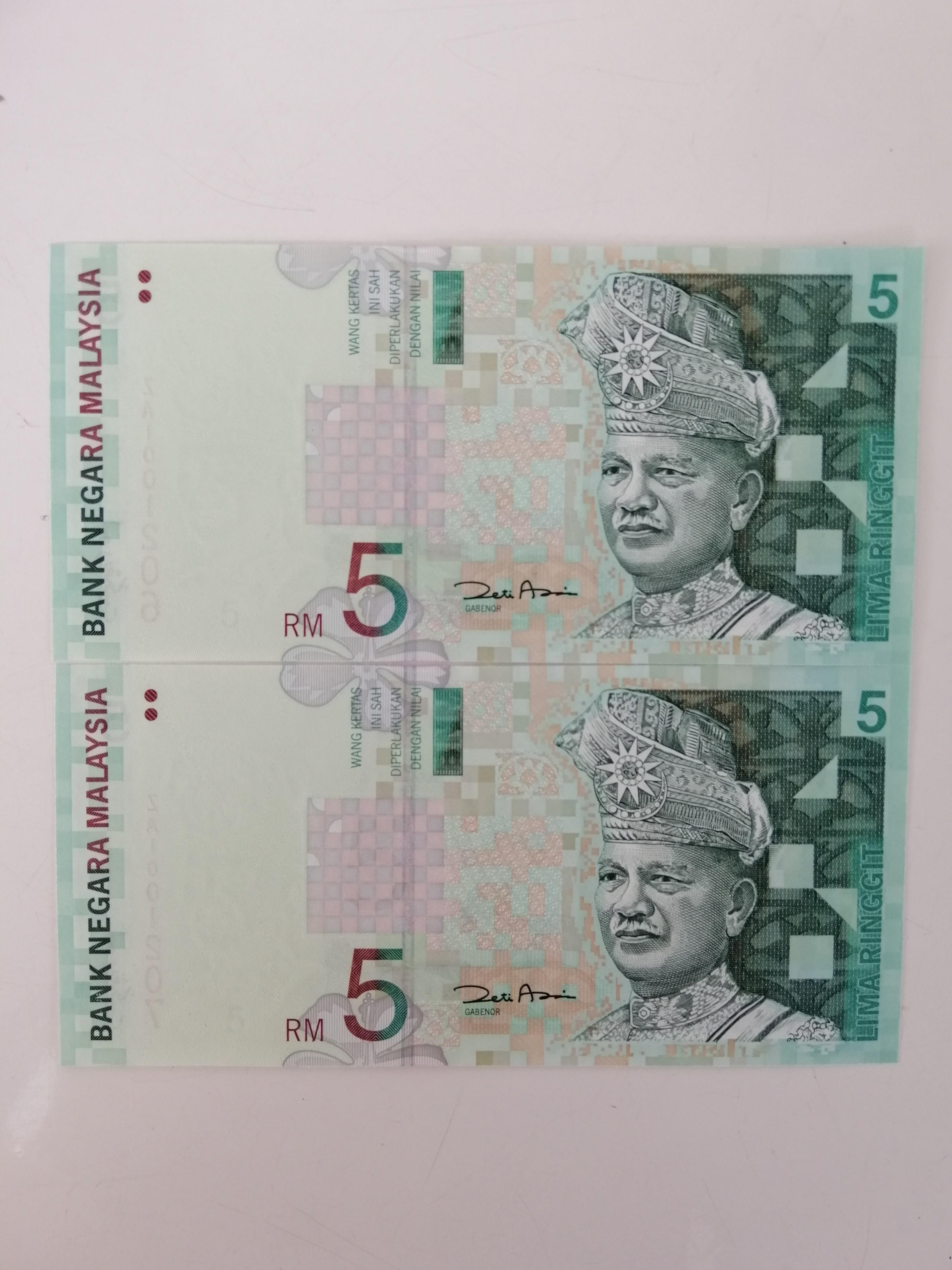 (C) RM5 11th Series - Pair Replacement ZA 1001206 - 07 (UNC)