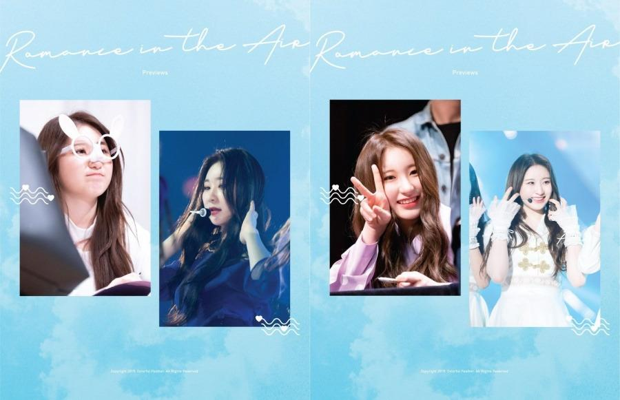 CHAEYEON - 2020 Colorful Feather Season's Greeting 'Romance in the Air' [6/11]