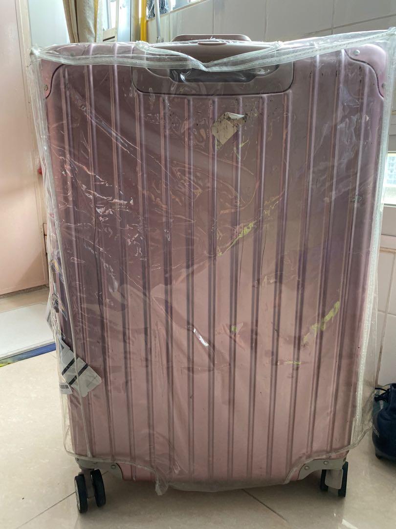 Elle 30寸行李箱 玫瑰金色