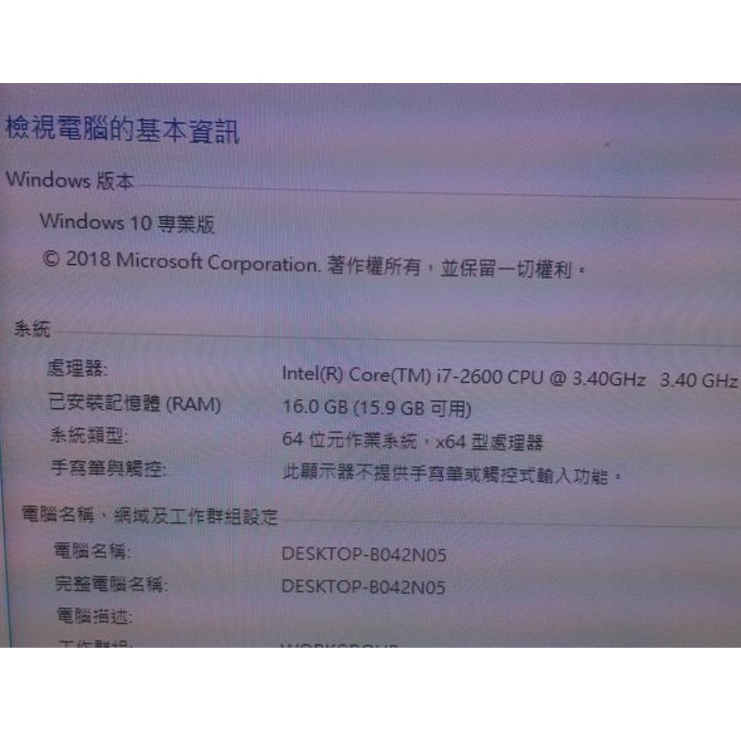I7 + 16G + 雙SSD 電腦主機