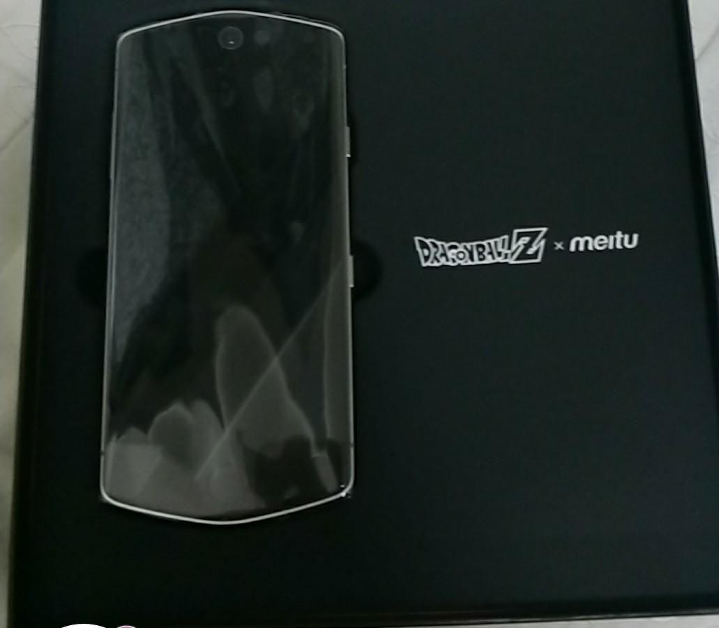 美圖m8s七龍珠限量版手機