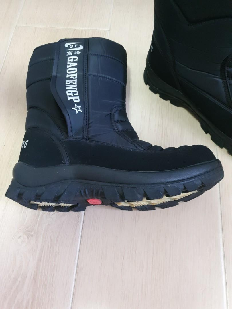 Men's Winter Snow Boot waterproof sub-zero temperature
