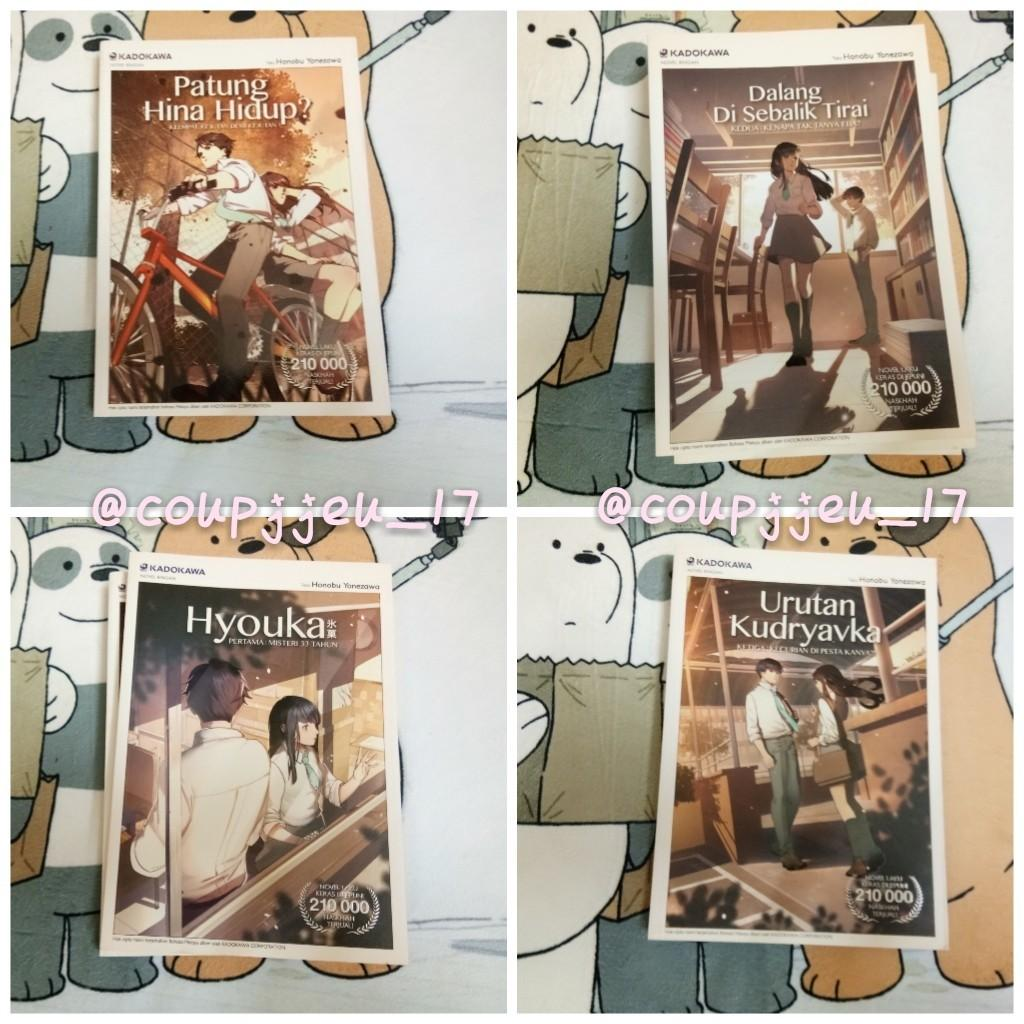 [PRELOVED] Kadokawa Gempak Starz & Magic Bean Novel