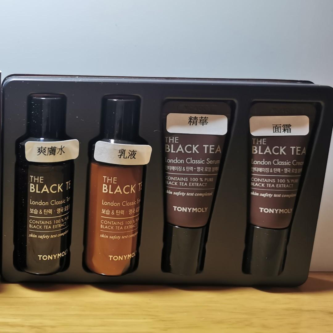 TONYMOLY --- The Black Tea London Classic skin care kit