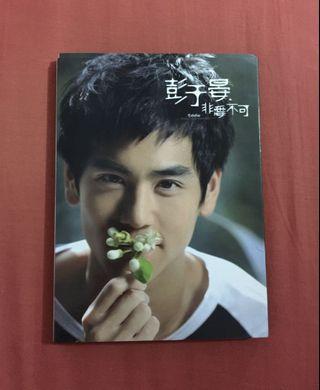 彭于晏-非愛不可 二手CD