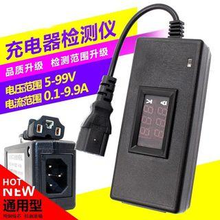 New electric battery car charger voltage ammeter test tester 12V 96v universal repair tool