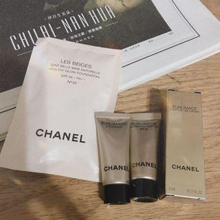 Chanel 香奈兒 小樣 樣品 (防曬 乳霜 抗老精粹),