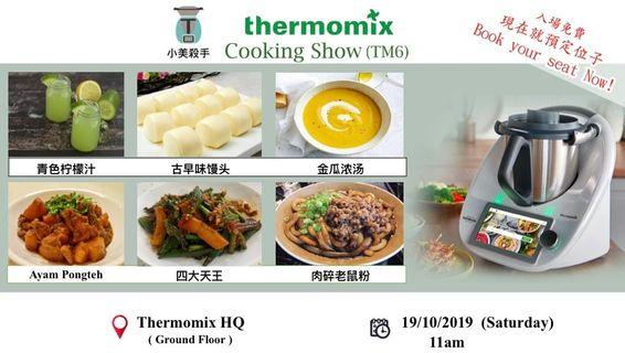 Thermomix free demo