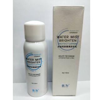 ♥️萍價彩妝♥️名為-水潤隔離防護乳
