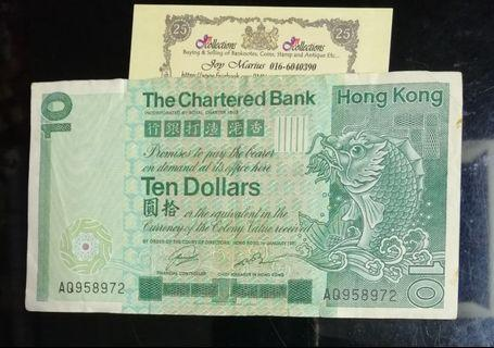 1o dollars Hong Kong 1981