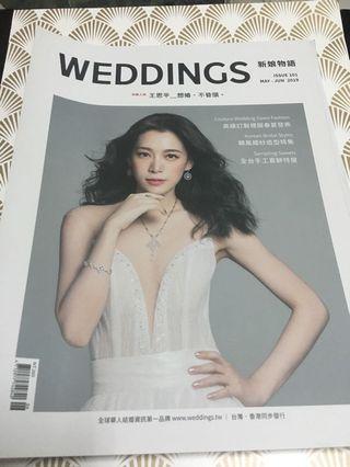 新娘物語 wedding 2019/5-7