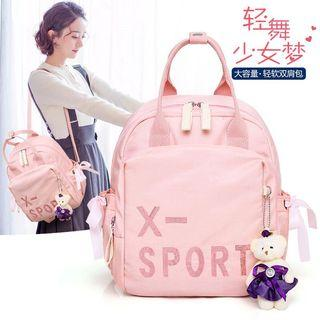 Korean Style Backpack 3 Colors
