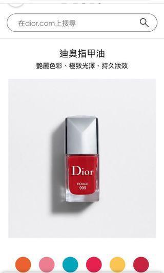 全新專櫃貨 Dior 迪奧 指甲油 #999 經典正紅色 精巧版 7ml