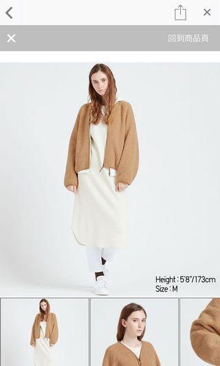Uniqlo 羊羔毛外套
