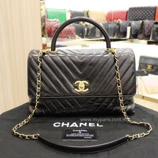 Chanel Medium Black Shiny Chevron Coco Handle Bag
