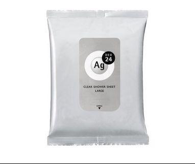日本 資生堂 AG deo 24 clear shower sheet large 銀離子 擦身體不洗澡濕紙巾