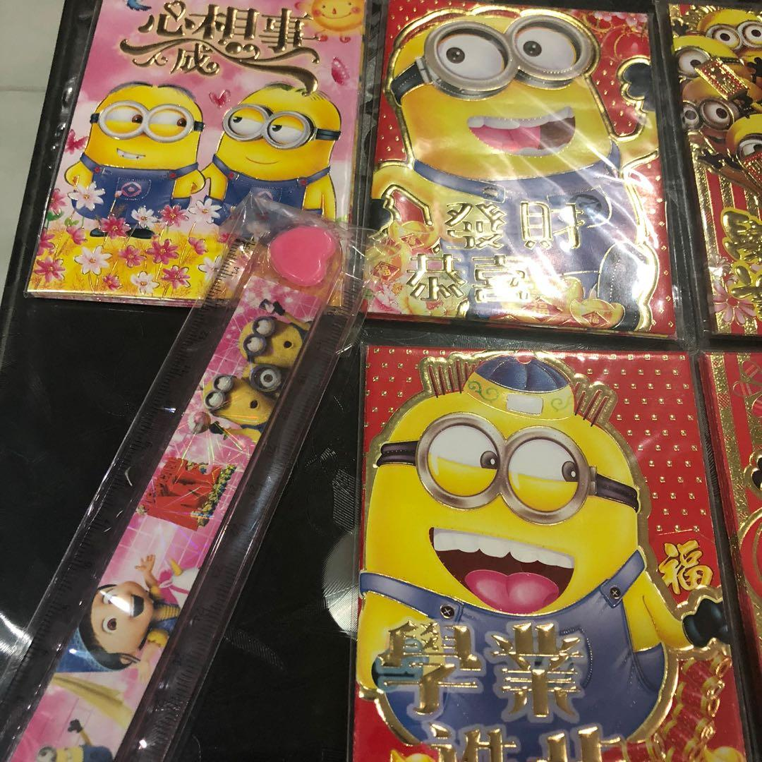 5packs Minion red packets / Ang pow + ruler