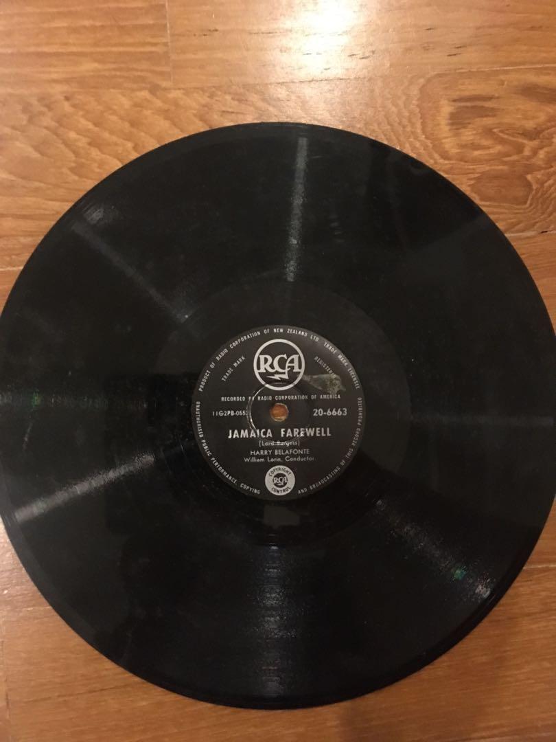 78 RPM vinyl record - Harry Belafonte