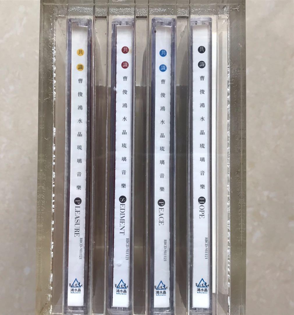 曹俊鴻水晶流璃音樂