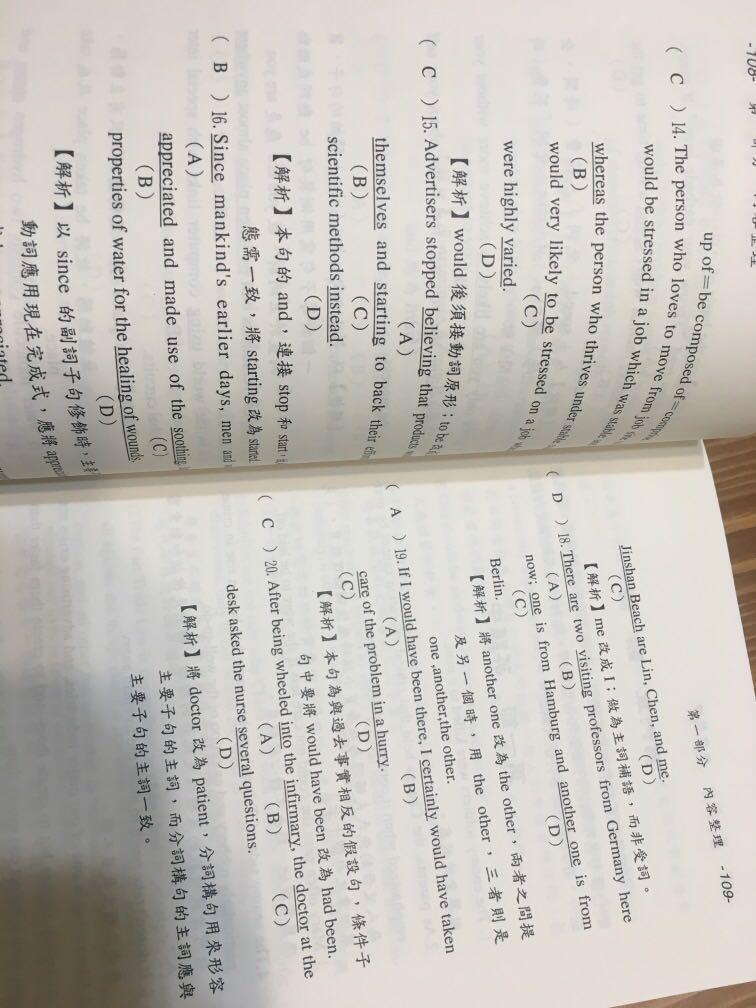 移民署 英文