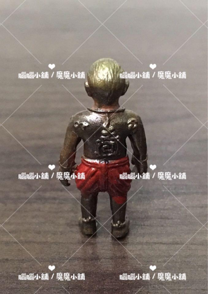 魔魔小舖 泰國佛牌:龍普巴(龍普帕) 佛曆2559年 紅褲魂魄勇(七寶銅版) 魂帕庸