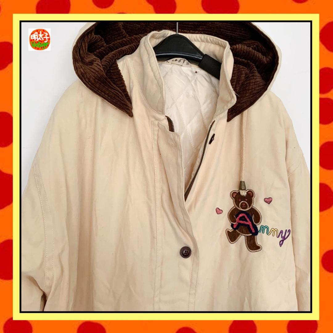 二手 米黃色 連帽可拆式 寬鬆版 拉鍊排扣 大衣 外套 明太子 B1014
