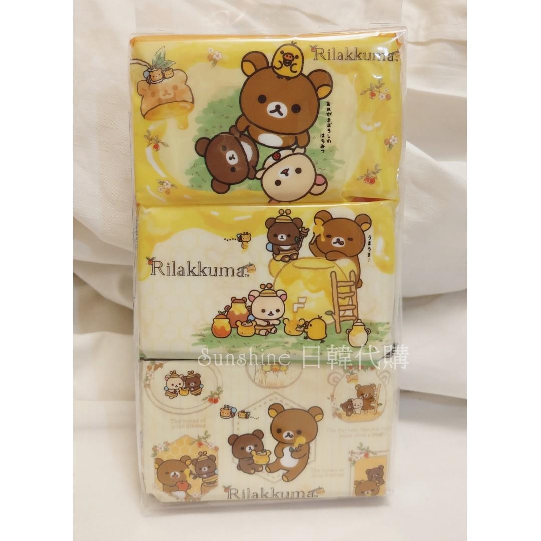 限量現貨 日本製 拉拉熊 Rilakkuma 衛生紙 攜帶型 水溶性 袖珍面紙 面紙 San-X