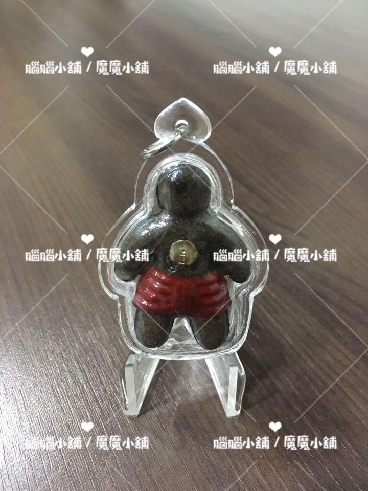魔魔小舖 泰國佛牌:龍婆達姆(LP Dum) 佛曆2553年 一期紅褲魂魄勇 魂帕庸