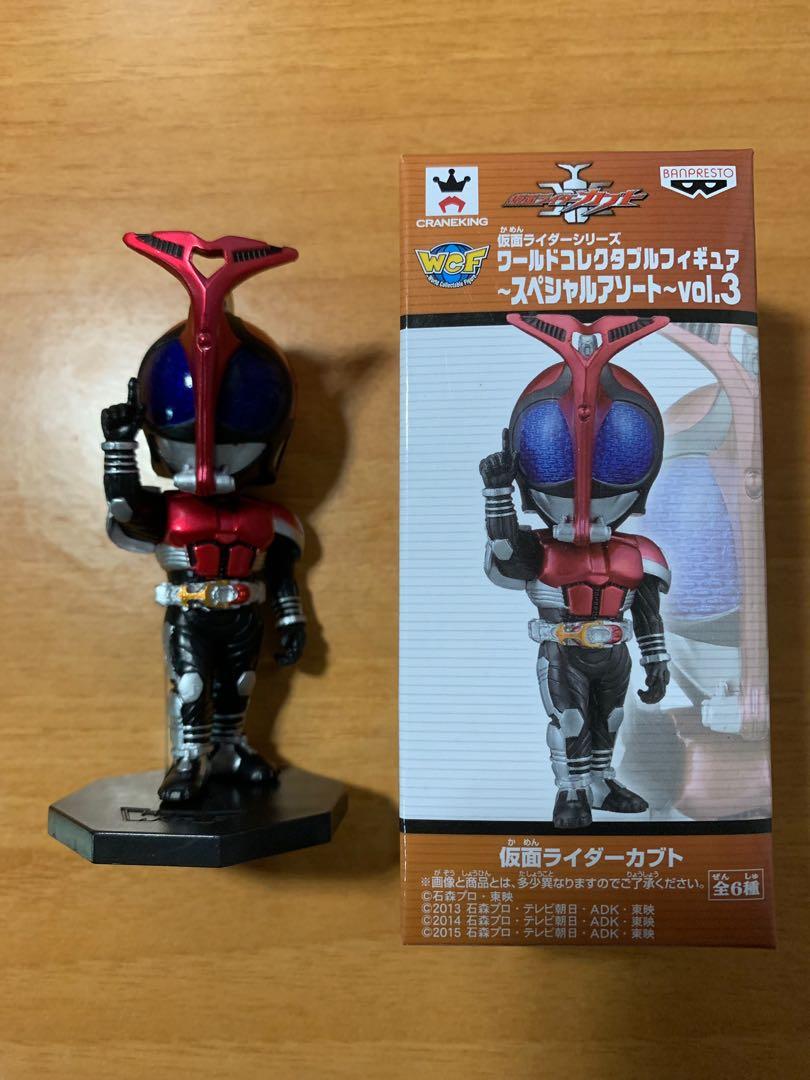 日版 WCF 幪面超人 Kamen Rider Kabuto 甲鬥王